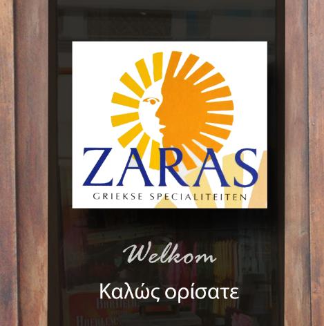 Grieks specialiteiten restaurant Zaras Zandvoort
